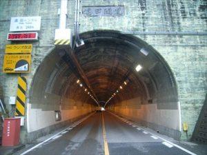 国土交通省中国地方整備局浜田河川国道事務所長様より表彰を受けました