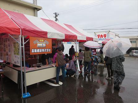 151108益田産業祭
