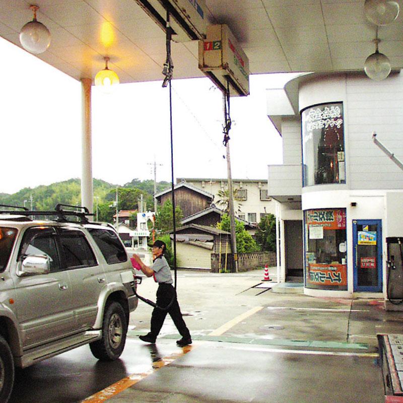 マスミ石油 津田給油所